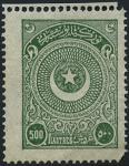 トルコ共和国最初の切手