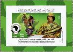 カダフィ(アフリカ連合)