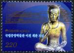 韓国国立中央博物館開館