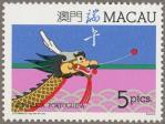 ドラゴンボート(マカオ1987)