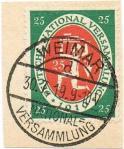 ワイマール国民議会