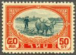1941年シリーズ・農構図