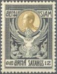 タイ・1910年シリーズ