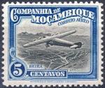 モザンビーク航空