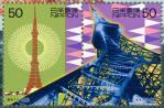 東京タワー(20世紀)