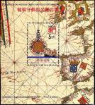 マカオ・航海図