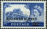 カタール・1957年加刷
