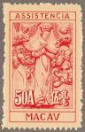 マカオ・慈悲聖母印花税票(1953)