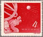 中国・ソ連の人工衛星(1958)
