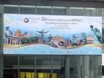 サイアムパラゴン外壁の宣伝