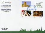 UAE・世界エネルギーフォーラムFDC