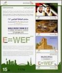 UAE・世界エネルギーフォーラムSS