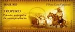 ブラジル・郵便350年(馬)
