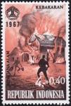 インドネシア・自然災害(火災)
