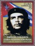 ゲバラ(2009)