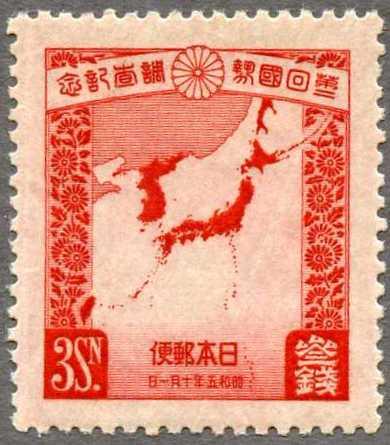 http://blog-imgs-45.fc2.com/y/o/s/yosukenaito/p011.jpg