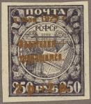 切手収集の労働者への支援