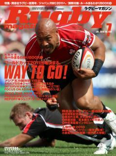 rugby-m-163194.jpg