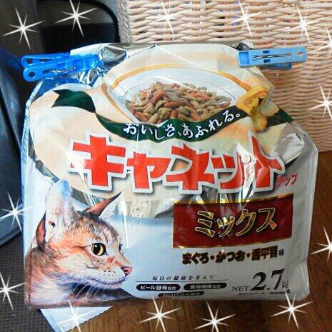 fc2blog_20120724205620b42.jpg