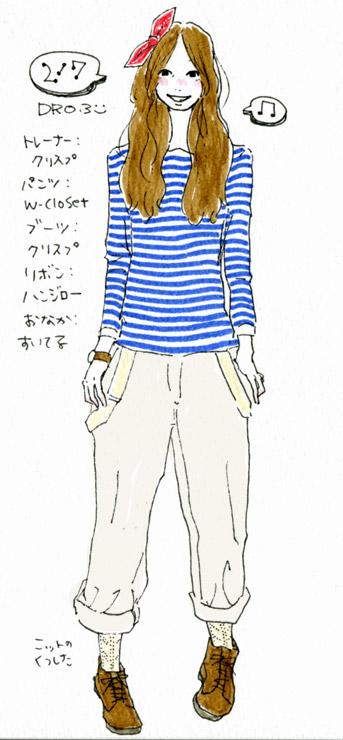 洋服日記110207