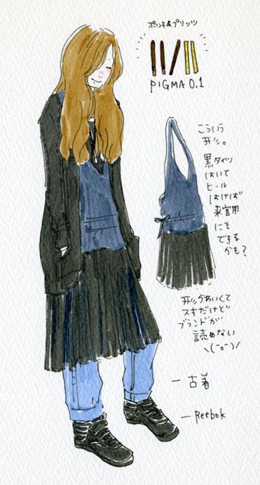 洋服日記101111