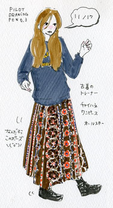 洋服日記101117