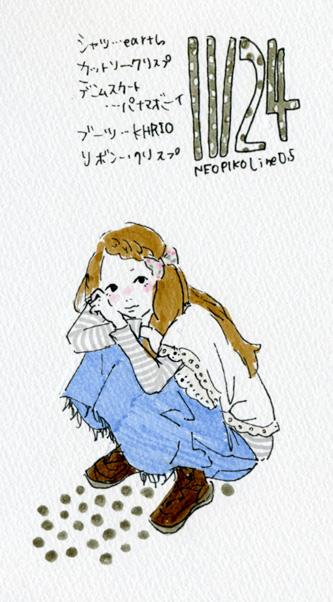洋服日記101124