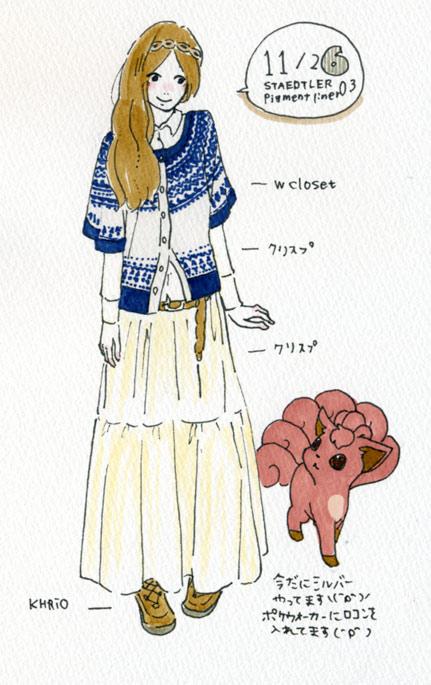 洋服日記101126