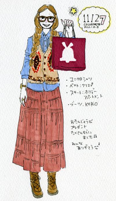 洋服日記101127