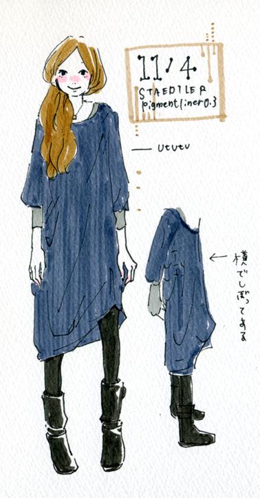 洋服日記101104