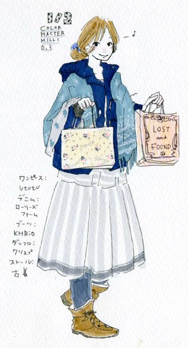 洋服日記1112