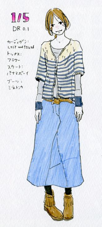洋服日記110105