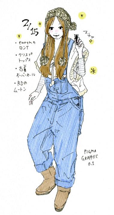 洋服日記110215