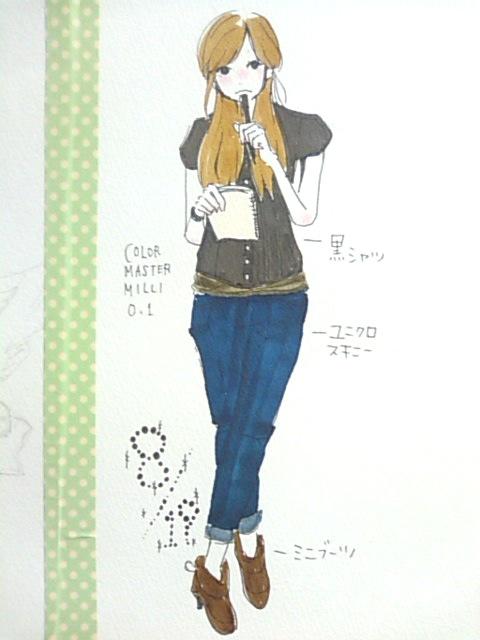 洋服日記100819