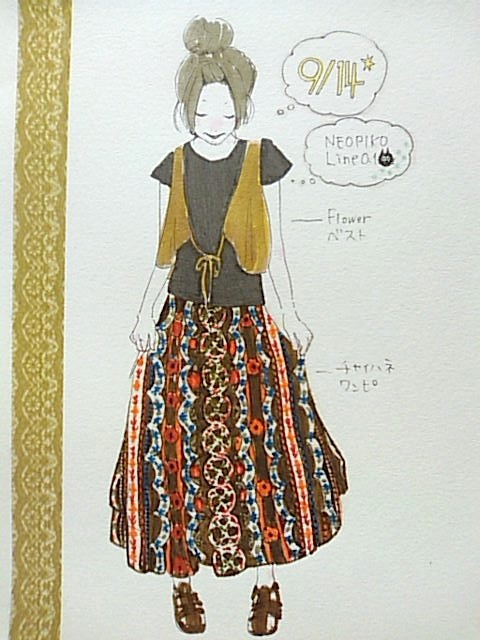 洋服日記100914