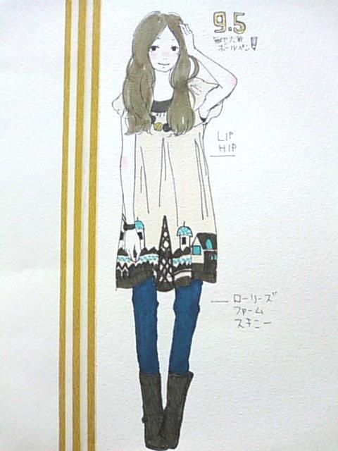 洋服日記100905