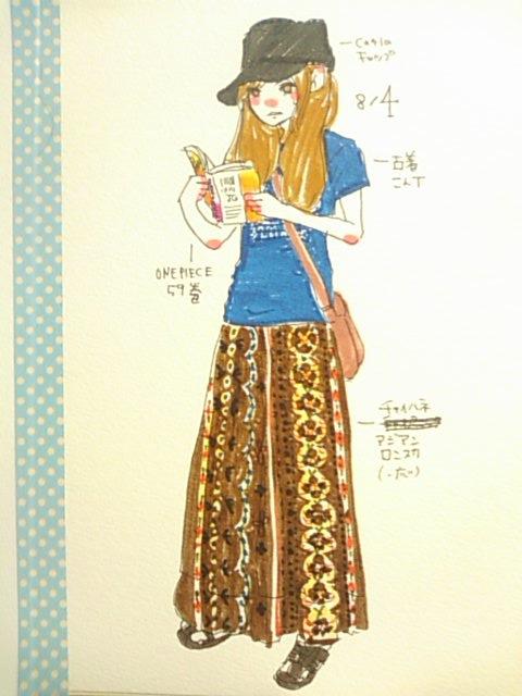 洋服日記100804