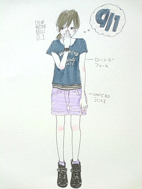 洋服日記100901