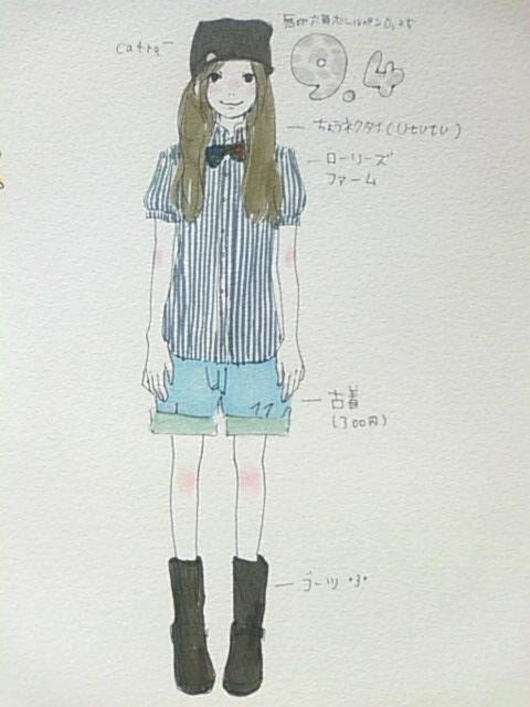 洋服日記100904