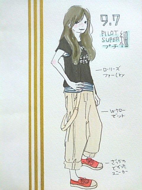 洋服日記100907