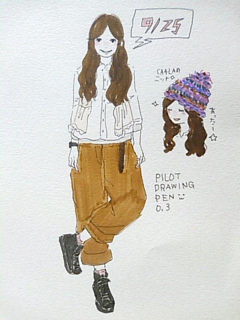 洋服日記100925