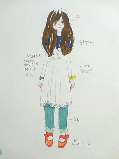 洋服日記100729