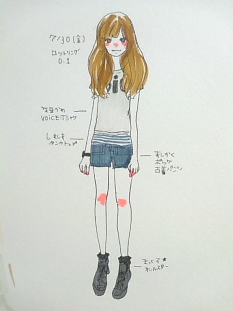 洋服日記100730