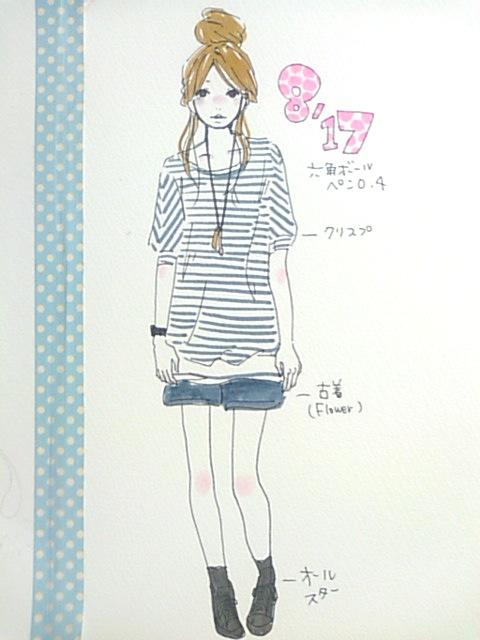 洋服日記100817