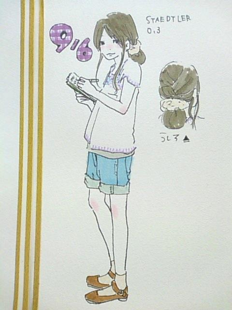洋服日記100906