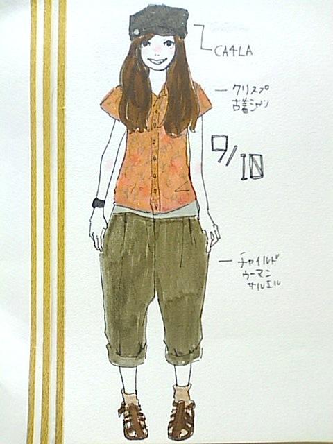 洋服日記100910