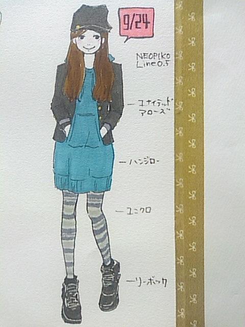 洋服日記100924