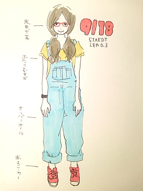 洋服日記100918