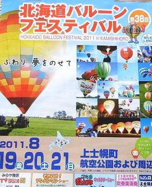 2011_0819_102701-RIMG0078.jpg