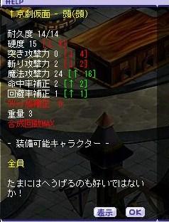 I24成功